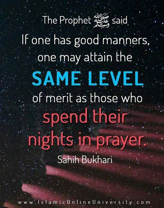 SubhanAllah! The importance of good manners is HUGE!