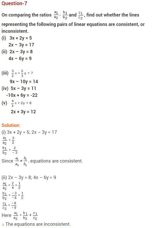 Ncert Solutions For Class 10 Maths Chapter 3 Pair Of Linear Equations In Two Variables Ex 3 2 Q 4 Ncer Maths Ncert Solutions Linear Equations Math Textbook