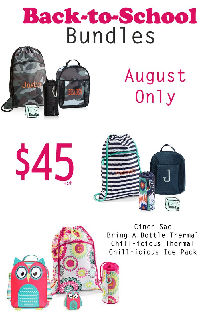 August 2014 Special: Chill-icious Thermal  https://www.mythirtyone.com/mackenziefield/