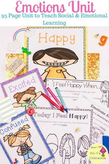 Emotions Unit: A Detailed Unit on Feelings and Emotions for Preschool, Kindergarten and first grade. Teach kids how to recognize, identify and deal with a variety of emotions