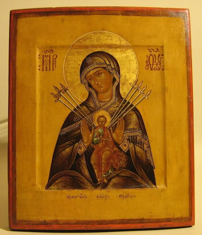 Seven Arrows Mother of God (SOLD)