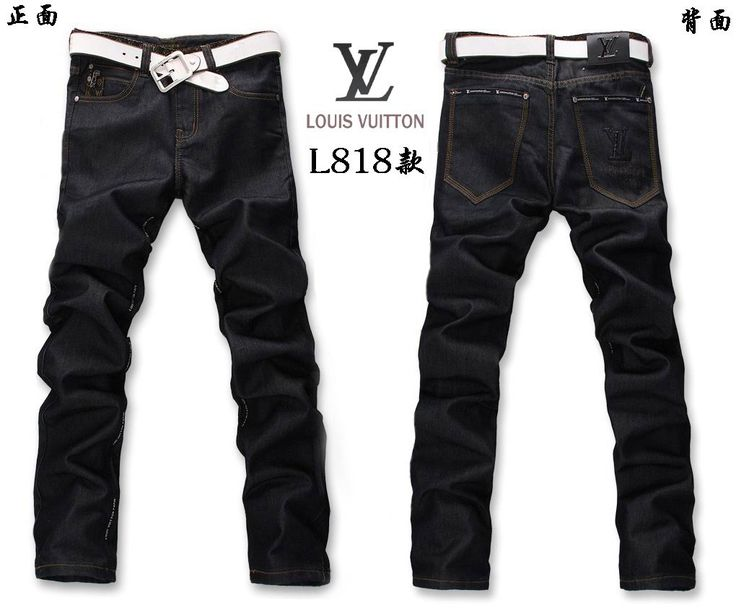 Find the best Louis Vuitton Jeans For Men photos and pictures for your own collection and personal use. Description from amaczone.com. I searched for this on bing.com/images