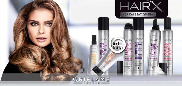 http://oriflame-kritikaki.gr/oriflame-new-hair-styling-hair-x/  Όλες οι ανανεωμένες φόρμουλες Styling HAIRX διαθέτουν Κερατίνη, τη βασική φυσική πρωτεϊνη των μαλλιών , που προσφέρει δύναμη, ελαστικότητα και προστασία. Με κάθε αγορά προϊόντος Styling HAIRX ΔΩΡΟ και μία βούρτσα ή χτένα της επιλογής σας.