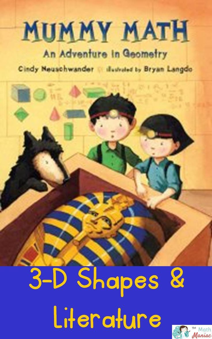 A fun story that makes an excellent math and literature connection.  A great way to look at 3-D shapes.  Useful in grades 1-4.
