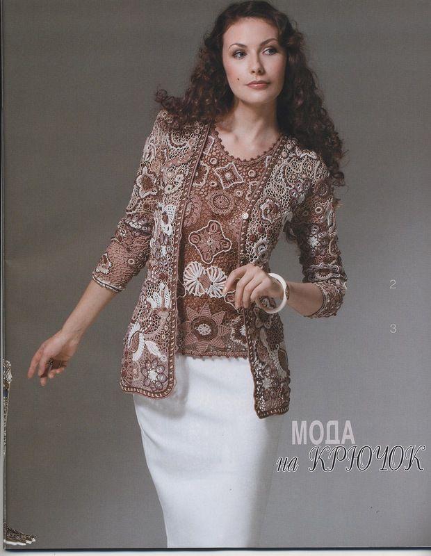 Butterfly Creaciones: Moa Fashion Magazine №566