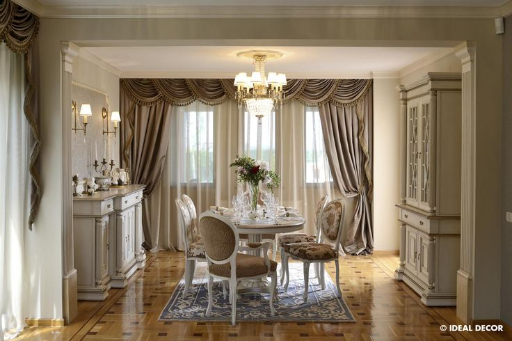 Private Residence Bucharest