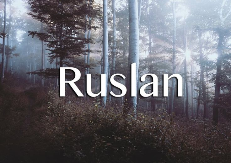 "Meaning: Lion, as this is the Russian variation of the Persian name Aslan.Informal version: RusyaRuslan is the name of the male protagonist in the epic poem by Pushkin, ""Ruslan and Ludmila""."