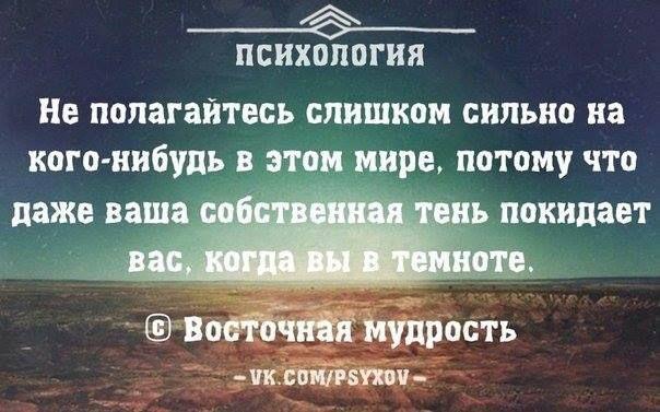 Человек сам приходит в этот мир и... сам из него уходит... Остальное - суета сует... Юмор, цитаты, ...