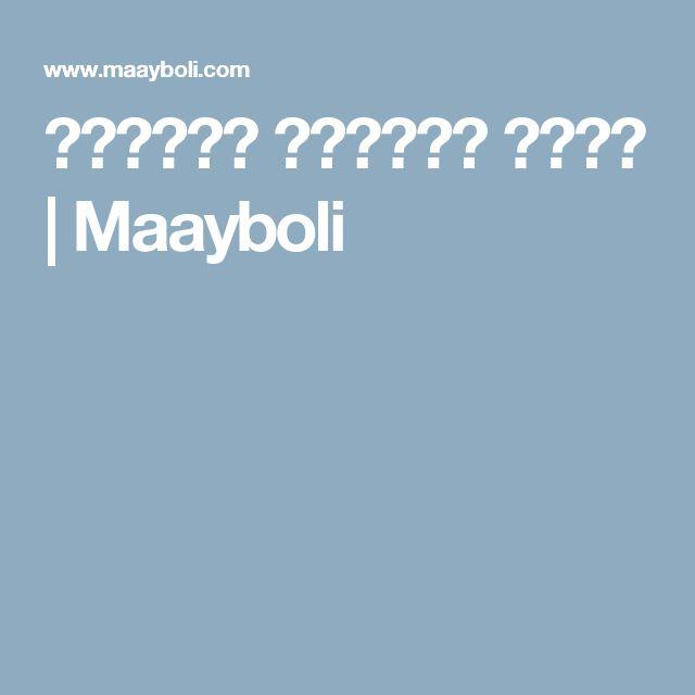रागावर आधारित गाणी | Maayboli