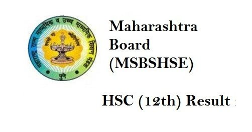 Maharashtra HSC Result 2017 released online at mahresult.nic.in on 30th May 2017. Check Maha Board 12th Result 2017, Get Maharashtra HSC Exam Result 2017