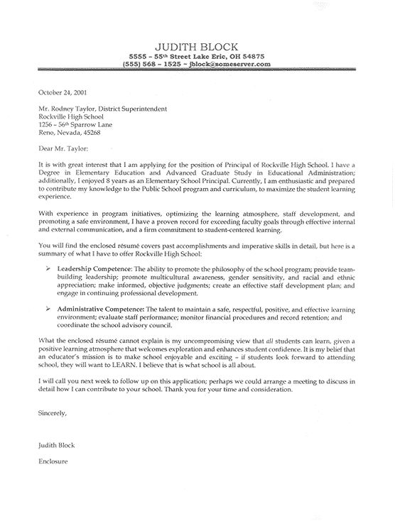 elementary school principals cover letter example - Simple Cover Letter Examples For Students