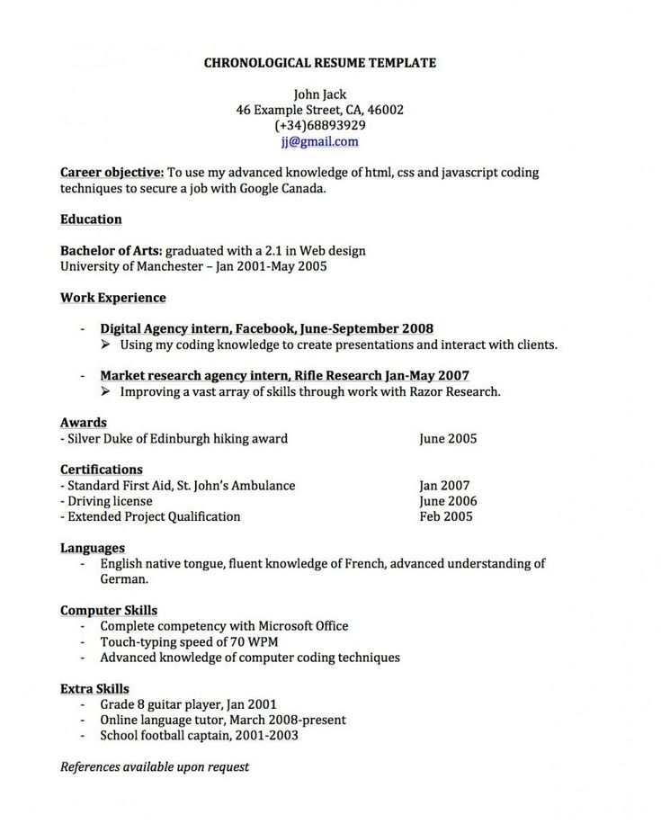 Более 25 лучших идей на тему «Good resume examples» на Pinterest - web services testing resume