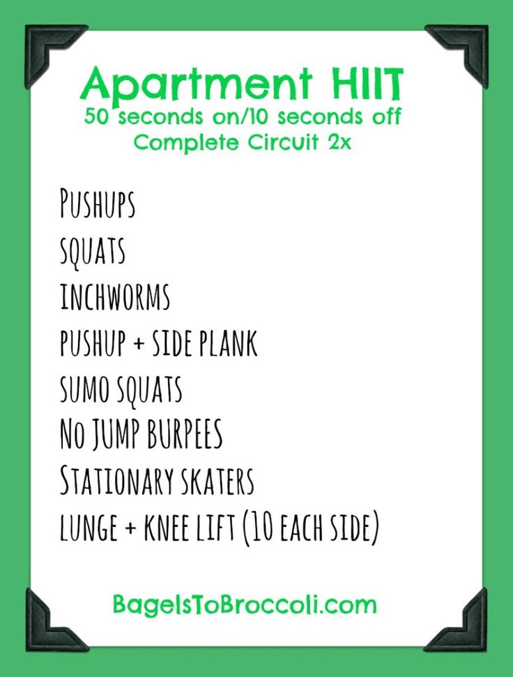Apartment HIIT Routine May 13, 2015 By Jen 3 Comments (Edit)