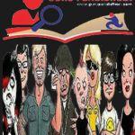 Pengertian Subkultur dalam Sosiologi