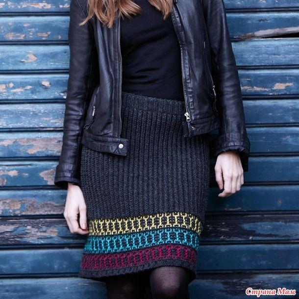 . Тёплая прямая юбка с цветной каймой