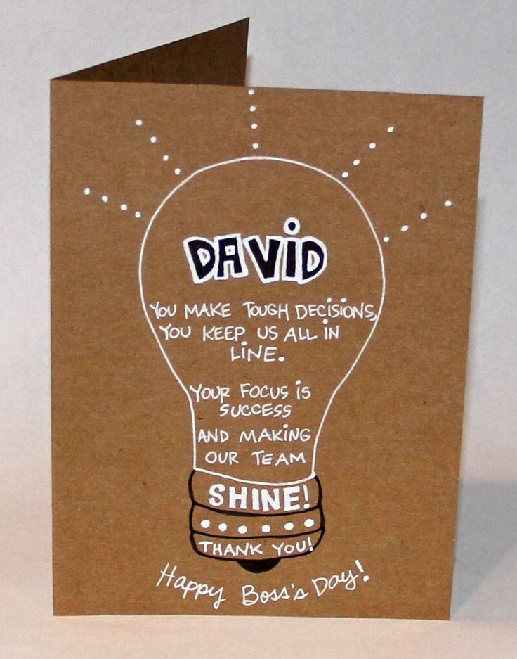 Bright Boss- Personalized Boss's Day Card by thepaperhugfactory on Etsy https://www.etsy.com/listing/165131886/bright-boss-personalized-bosss-day-card