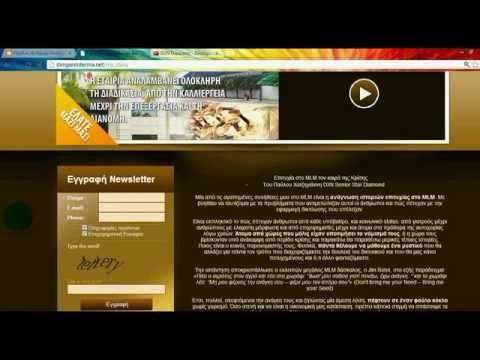 http://greece.wellnesscoffee.eu  DXN intranet - GREECE | Ελλάδα  http://gr.ganodermacenter.eu