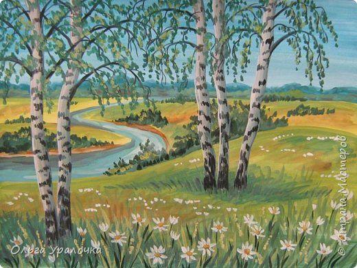 Картина панно рисунок Мастер-класс Рисование и живопись Пейзаж Березы и ромашки Гуашь фото 1