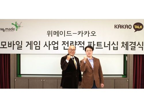 Kakao Talk does the strategic alliance with the mobile game company, WeMade.