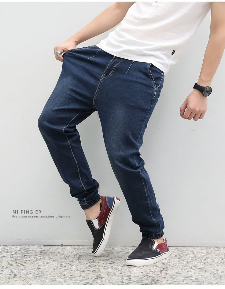 (33.21$)  Watch now  - 2017 new arrive fashion men Autumn and spring pencil jeans male  harem pants male casual slim jeans