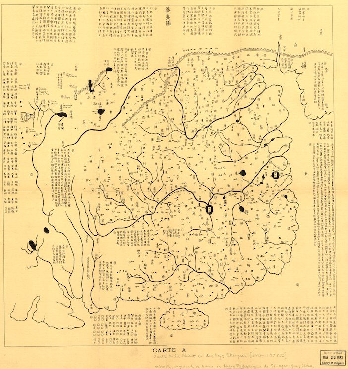 Hua Yi Tu, a map engraved on a stone