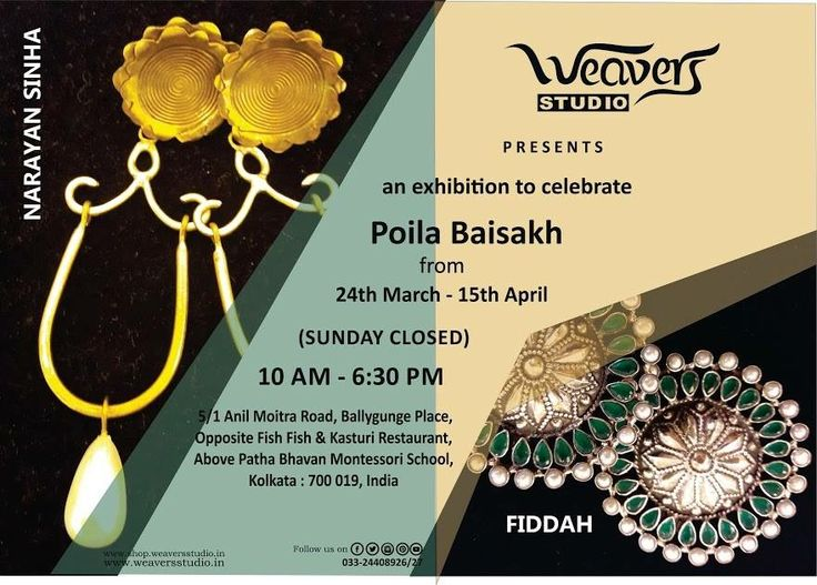 Celebrate #PoilaBaisakh with beautiful handcrafted jewellery. #WeaversStudio brings to you a pop up exhibition of various designers till April 15.
