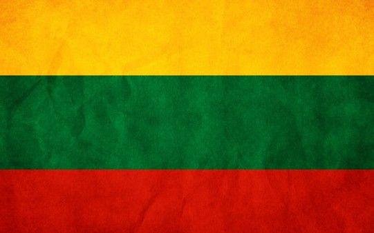 Bandera de Lituania  http://fondopantalla.com.es/banderas-del-mundo/fondo-de-pantalla-bandera-de-lituania#