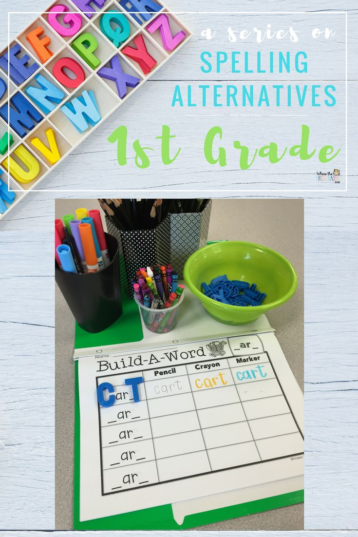 These work so great at your teacher table during guided reading, but after students are familiar with them, they work great as a station as well!
