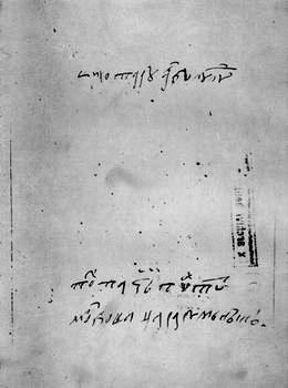 POHTA CE-A POHTIT - Testamentul politic al lui Mihai Viteazu - Modelul De Ţară
