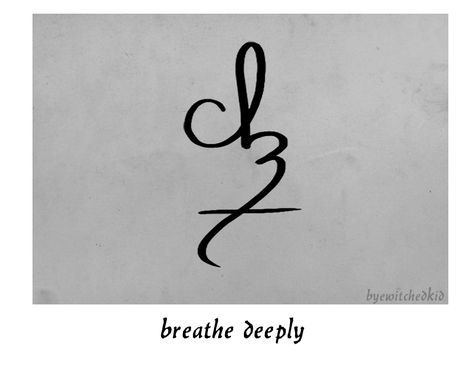 breathe deeply; A sigil for grounding, reducing anxiety, for the moments where you feel overwhelmed