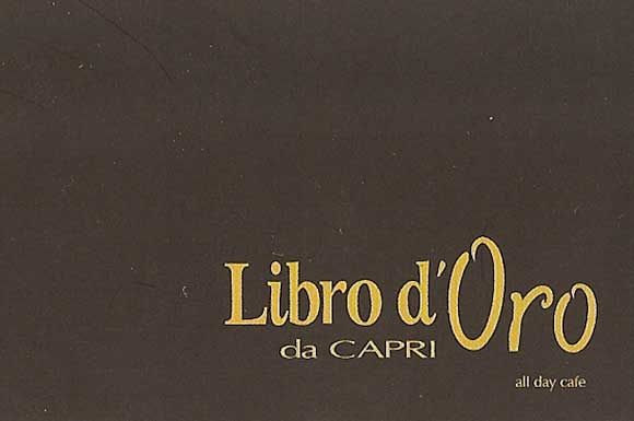 Libro D'Oro - Kerkyra's Cafés, Bars & Clubs Online|Pentofanaro Nightlife Corfu