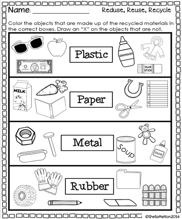"Students will color the objects created from the recycling materials in the correct boxes and put an ""X"" over the other objects. This is a great activity for your Science Center and Earth Day! #earthday #science #sheilamelton"