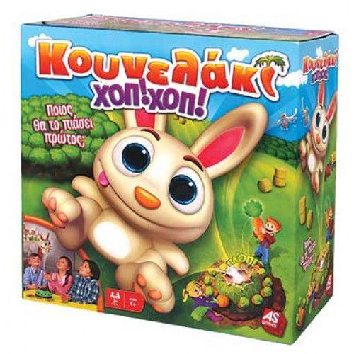 Τα καλύτερα παιχνίδια για παιδιά προσχολικής ηλικίας