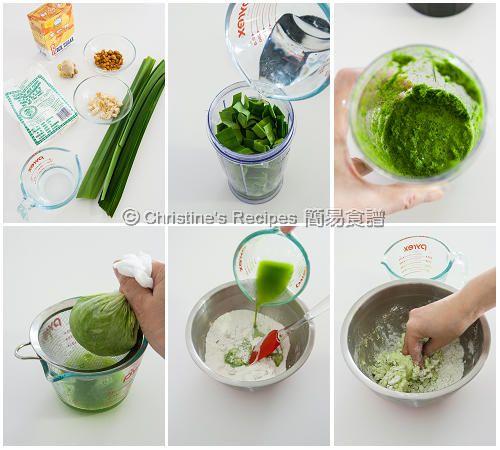 how to make tang yuan soup