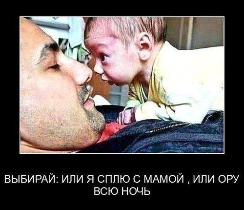 Шантажист ... ) #юмор #дети #шантаж