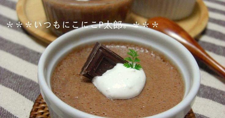 溶かして混ぜるだけ♪ とっても簡単なチョコムースです(*^▽^*) つくレポ100人、感謝です~☆