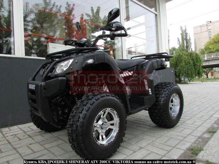 Купить квадроциклы Стелс STELS ATV по низкой цене