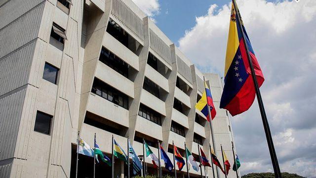 TSJ dará inicio el 14 de febrero al año judicial 2018 / Caracas.- Las actividades judiciales del año 2014 comenzarán el miércoles 14 de febrero, razón por la cual se celebrará una sesión solemne en la que estará presente el presidente del Tribunal Supremo de Justicia (TSJ), Maikel Moreno, en compañía de los magistrados del entre rector del Poder Judicial venezolano. El acto