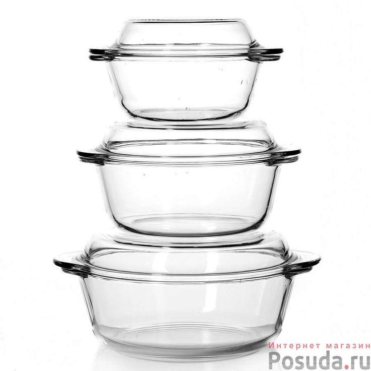 Набор посуды для СВЧ 3 пр. (кастрюли с крышками 1л+1,5л+2л)