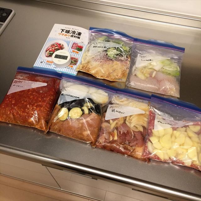 安くてヘルシーな鶏肉・豚肉・魚を「下味冷凍」するための最強レシピをご紹介します!