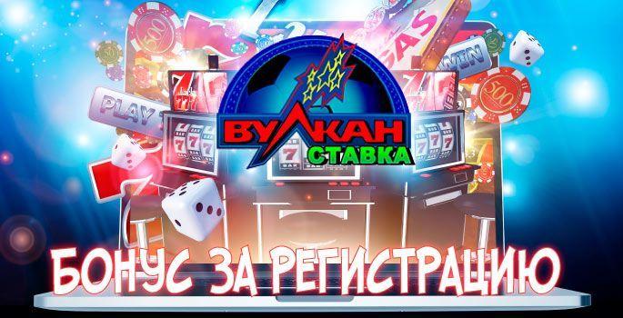 Запускается казино вулкан купить игровые автоматы бу ростов-на-дону