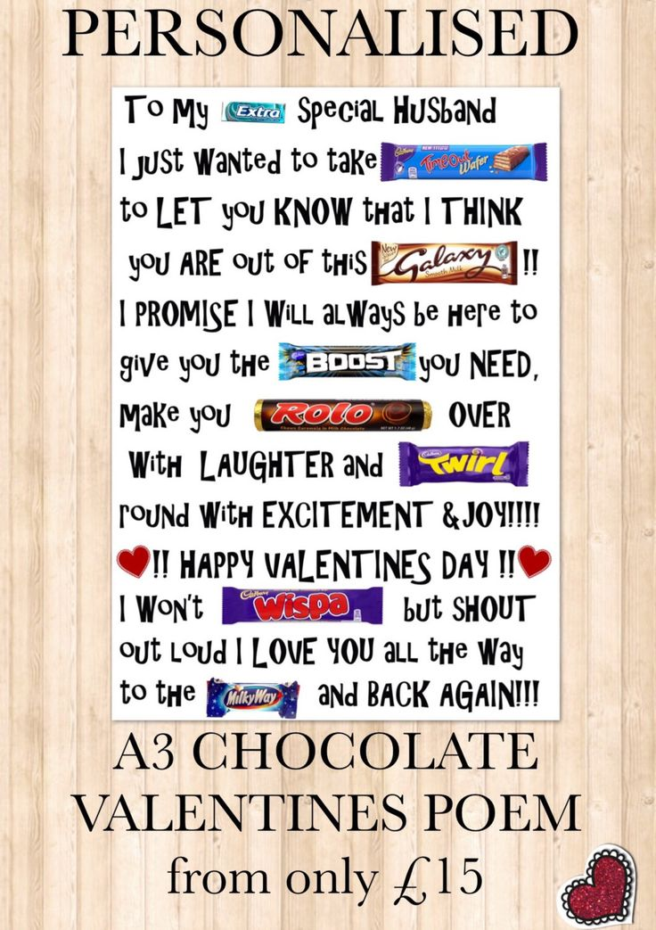 Valentines Chocolate Love Poem Can Be Adapted And