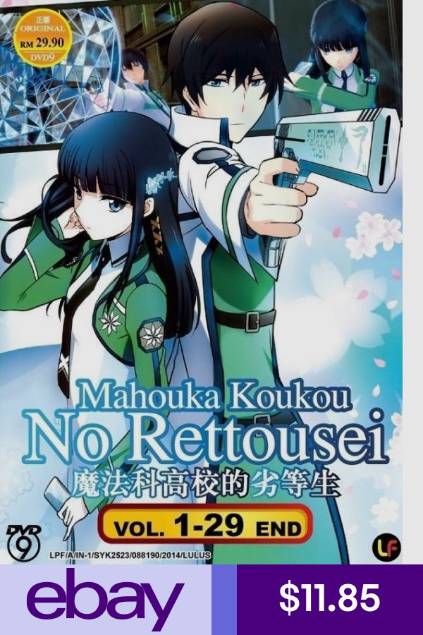 Other Anime Collectibles Collectibles ebay Anime dvd