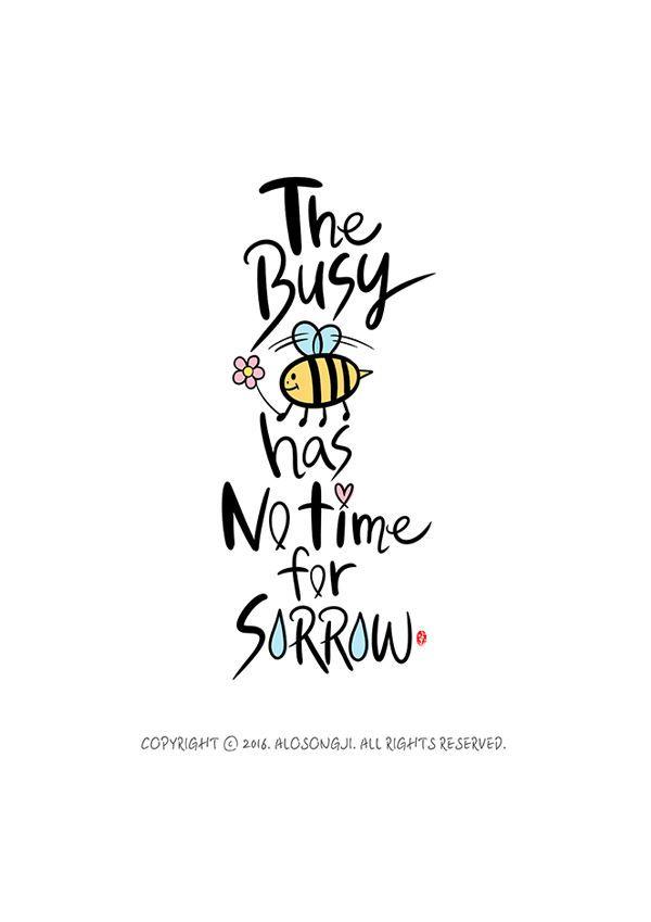 바쁜 벌은 슬퍼할 겨를이 없어요. The busy bee has no time for sorrow. 일러스트 & 캘리그라피 & 디자인 by 알로쏭지 copyrightⓒ알로쏭지 All Rights Reserved 일러스트, 캘리그라피, 디자인 변형 및 무단도용을 금합니다. 특히, 캘리그라피는 변형 및 도용시 법적 책임을 지게 됩니다.