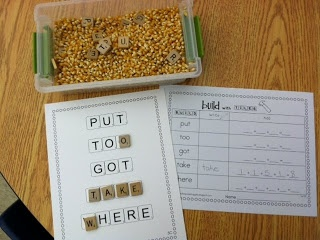 Tile It! Popcorn Words- find the letters, build the words, add them up