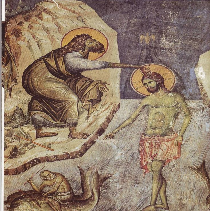 Baptism of Christ by Manuil Panselinos - Vatopedi Monastery.Mt.Athos.