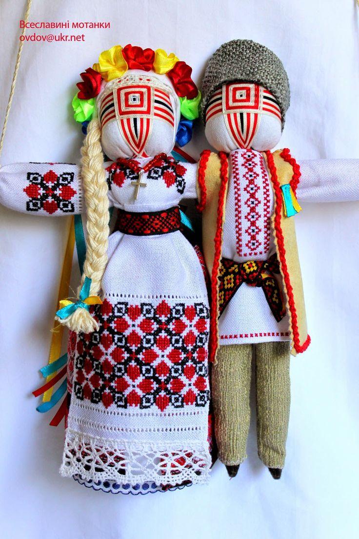 "FolkArtUA-motanka: Лялька -мотанка "" Молодята"""