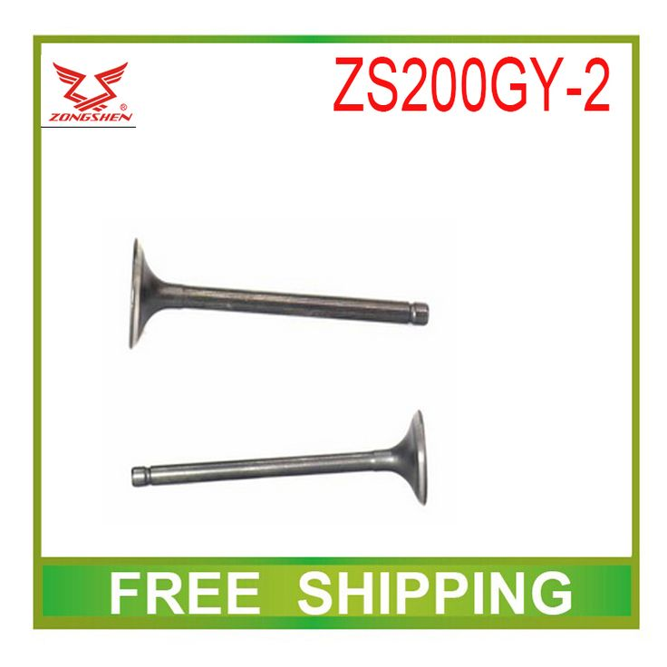 zs200gy zs200gy-2 lzx200gy-2 motorcycle zongshen engine valve inlet outlet 200cc dirt bike accessories free shipping