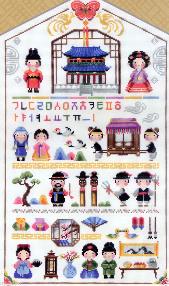 41 best Soda stitch - Korean Traditional Cross Stitch images on ...