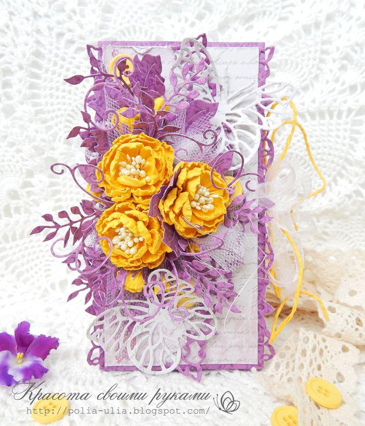 Красота своими руками: Наши новые цветы и шоколадница с ними
